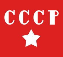 CCCP - White Lettering by LetThemEatArt