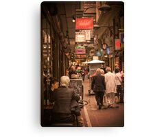 Lunchtime in Melbourne with friends Canvas Print