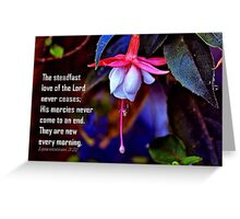 Greeting Card: Inspirational, Bible Verse, Christian Greeting Card
