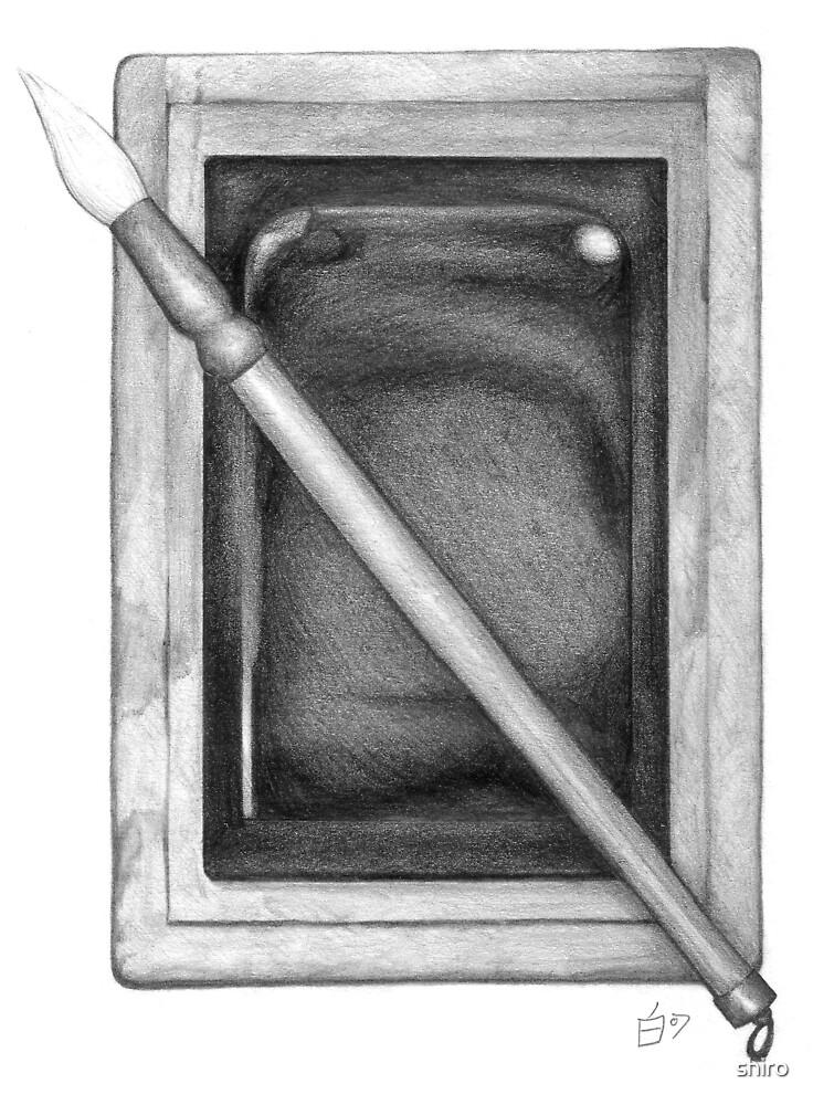 Inkstone and Brush by shiro