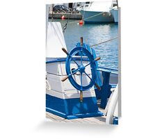 sailor wheel Greeting Card