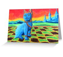 220 - FAIENCE CAT - DAVE EDWARDS - COLOURED PENCILS - 2008 Greeting Card