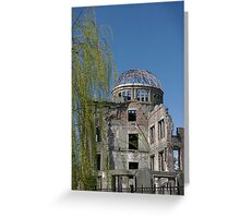 Hiroshima dome life Greeting Card