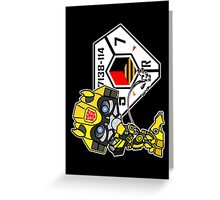 Bumblebee Peeing - Sector 7 v2 Greeting Card