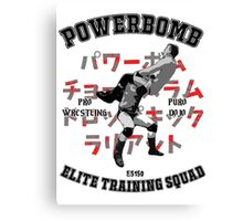Powerbomb Elite Training Squad Canvas Print