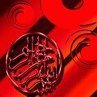bismillah by Brandi Alshahin