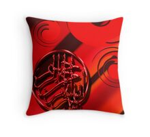 bismillah Throw Pillow