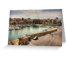 Heraklion Old Port Greeting Card