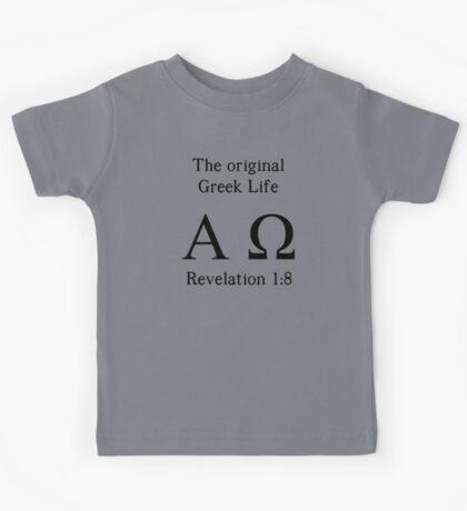 The Original Greek Life Kids Tee