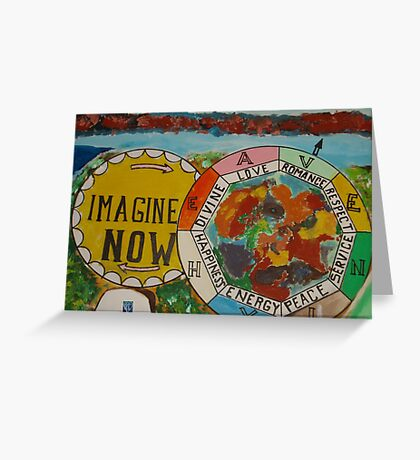 "Imagine Now : Heavenly Earth  ""Sunilism TM"" Greeting Card"