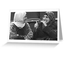 A Moment.... Greeting Card