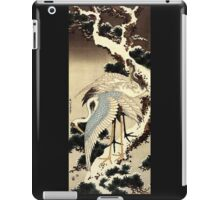 'Two Cranes on a Pine Covered with Snow' by Katsushika Hokusai (Reproduction) iPad Case/Skin