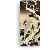'Two Cranes on a Pine Covered with Snow' by Katsushika Hokusai (Reproduction) Canvas Print