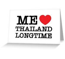 ME LOVE THAILAND LONGTIME Greeting Card