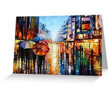 Night Umbrellas — Buy Now Link - www.etsy.com/listing/193230081 Greeting Card