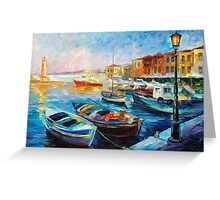 Fishing Boats — Buy Now Link - www.etsy.com/listing/217416744 Greeting Card