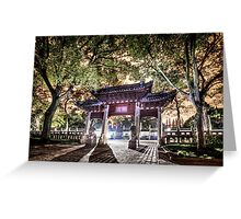 Jiading Confucius Temple (Shanghai, China) Greeting Card