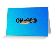 Oh Cod! Greeting Card