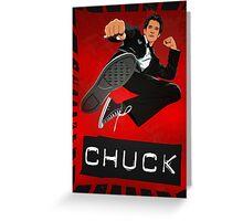 Chuck Greeting Card
