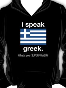 I Speak Greek. What's Your Superpower? - T-Shirts & Hoodies T-Shirt