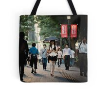 The Girl with the Parasol: Omotesando, Tokyo Tote Bag
