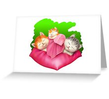 For LOVERS. For BELOVED. For FAMILY Greeting Card