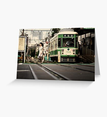 The Lady and The Streetcar: Ikebukuro, Tokyo, Japan Greeting Card