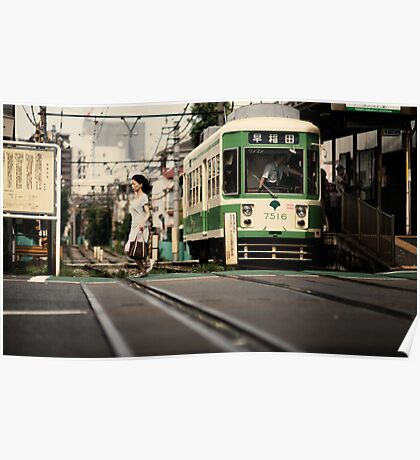 The Lady and The Streetcar: Ikebukuro, Tokyo, Japan Poster