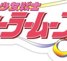Sailor Moon S Logo Sticker