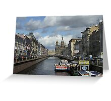 The  Church  OF  Spilled  Blood Greeting Card