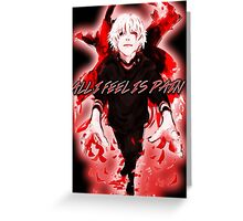All I Feel Is Pain (Tokyo Ghoul) Greeting Card