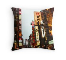 Shinsaibashi entertainment strip Throw Pillow