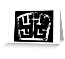 SOLDIER white grunge Greeting Card