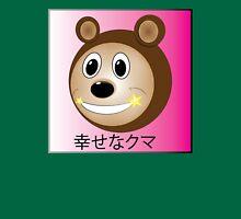 Happiness Bear Unisex T-Shirt