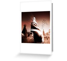 Tassili 01 Greeting Card