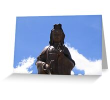 Bodhisattva Guan Yin Greeting Card