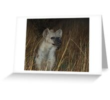 Spotted Hyaena Greeting Card