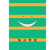 Assassination Classroom – Koro Sensei 2 Photographic Print