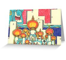 Aladdin Palace Greeting Card