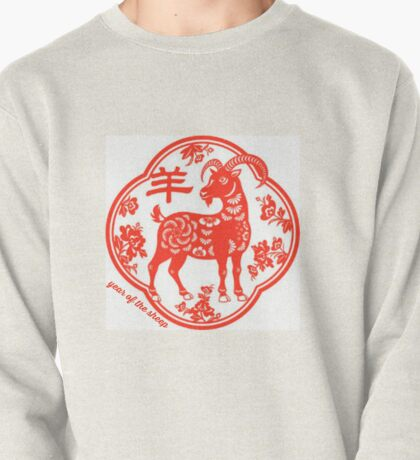 Year of the sheep. Pullover