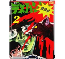 Unknown Japanese Comic Book Cover 3 iPad Case/Skin