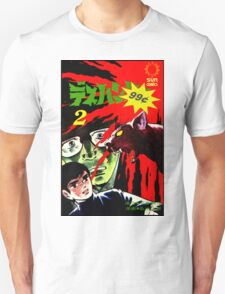 Unknown Japanese Comic Book Cover 3 T-Shirt