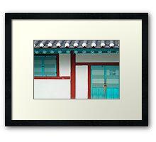 Korean White Framed Print