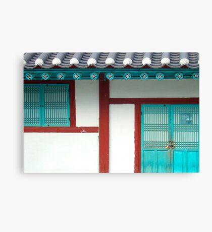 Korean White Canvas Print