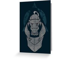 Alphonse Elric Grunge Greeting Card