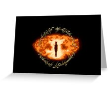 Sauron -- One Ring Greeting Card
