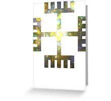 I Choose You   Hands of God Greeting Card