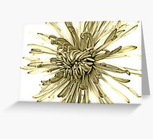 boundless emptiness Greeting Card