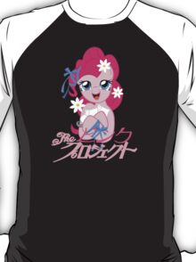 The pink project T-Shirt