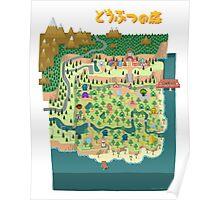 Animal Crossing / どうぶつの森 Poster